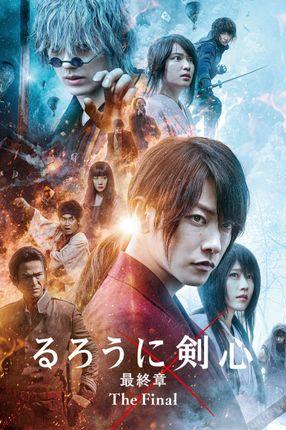 Poster: Rurouni Kenshin: The Final