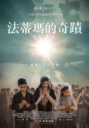 Poster: Das Wunder von Fatima