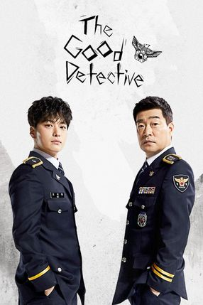 Poster: The Good Detective