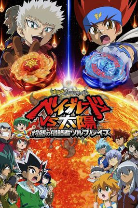 Poster: Beyblade: Metal Fusion