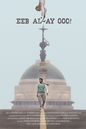 Poster: Eeb Allay Ooo!