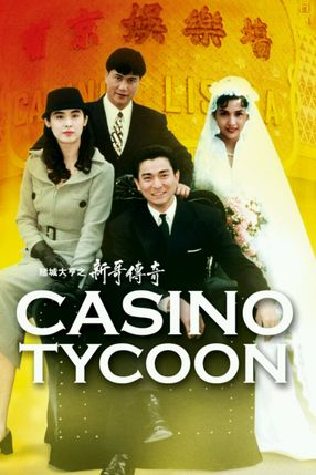 Poster: Casino Tycoon