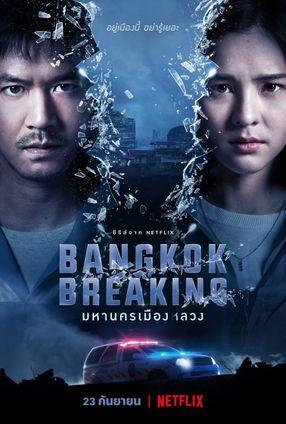 Poster: Bangkok Breaking