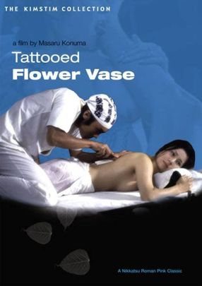 Poster: Tattooed Flower Vase
