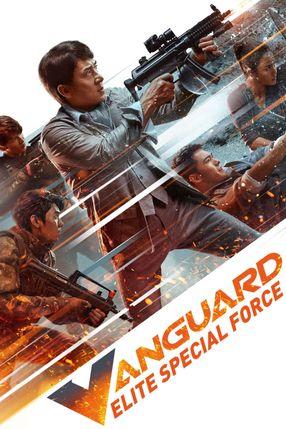 Poster: Vanguard: Elite Special Force