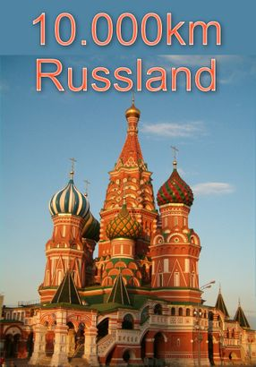 Poster: 10.0000 Kilometer Russland