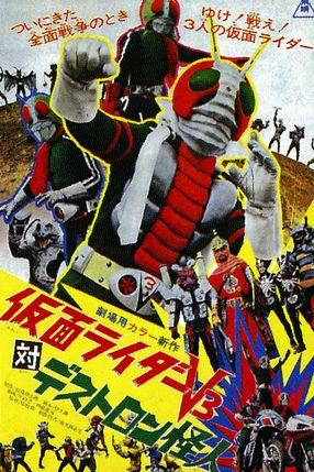 Poster: Frankensteins Kung-Fu Monster