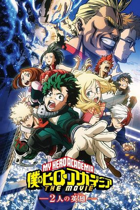 Poster: My Hero Academia: Two Heroes