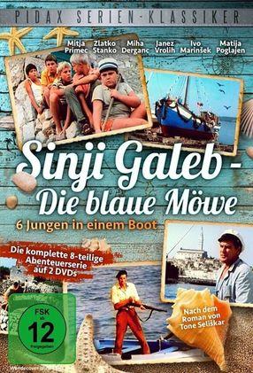 Poster: Sinji Galeb – Die blaue Möwe