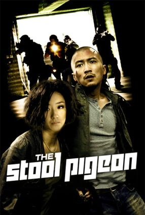 Poster: The Stool Pigeon