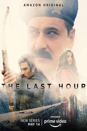 Poster: The Last Hour