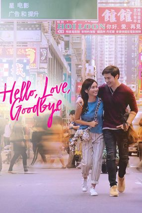 Poster: Hello, Love, Goodbye