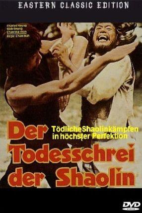 Poster: Der Todesschrei der Shaolin