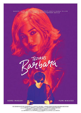 Poster: Tezuka's Barbara