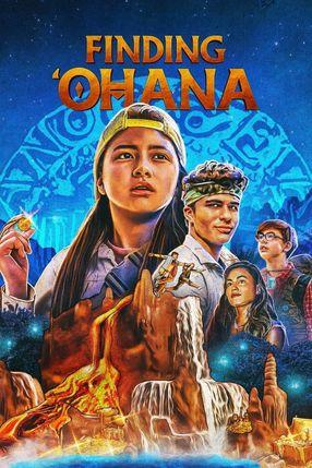 Poster: Abenteuer 'Ohana