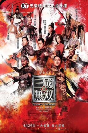 Poster: Dynasty Warriors