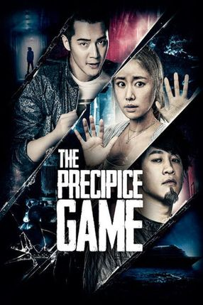 Poster: The Precipice Game
