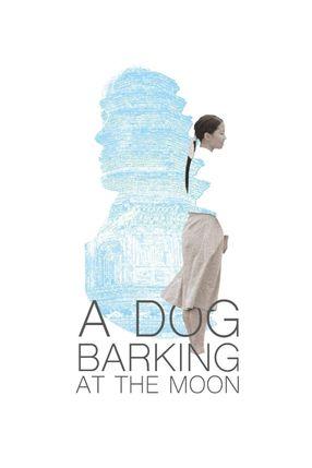 Poster: A Dog Barking at the Moon