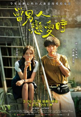 Poster: Man in Love