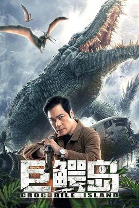 Poster: Crocodile Island