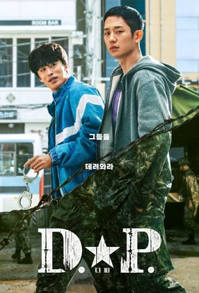 Poster: D.P.