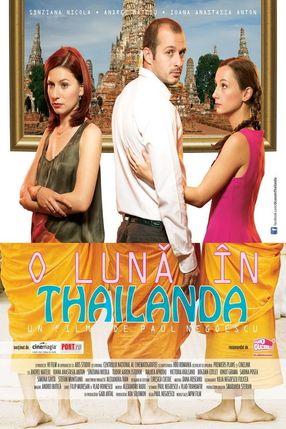 Poster: O luna in Thailanda