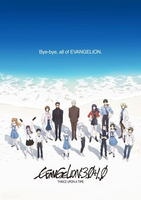 Poster: Evangelion: 3.0+1.01 Thrice Upon A Time