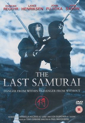 Poster: The Last Samurai