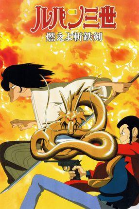 Poster: Lupin III: Der goldene Drache