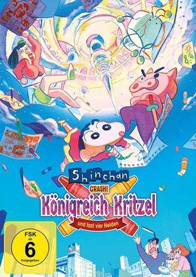Poster: SHIN CHAN – Crash! Königreich Kritzel und fast vier Helden
