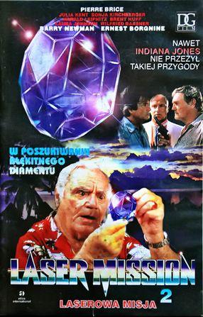 Poster: Der blaue Diamant