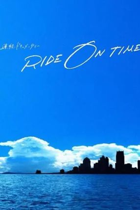 Poster: RIDE ON TIME