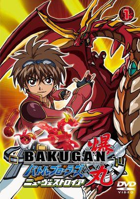 Poster: Bakugan Battle Brawlers