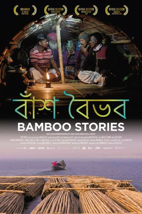Poster: Bamboo Stories