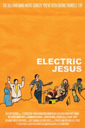 Poster: Electric Jesus