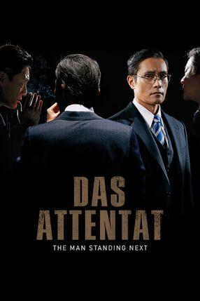 Poster: Das Attentat - The Man Standing Next