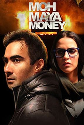 Poster: Moh Maya Money
