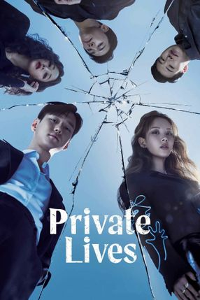 Poster: Private Lives