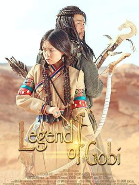 Poster: The Legend of Gobi