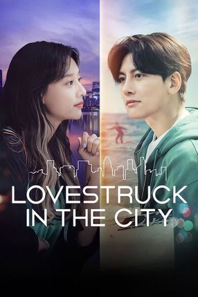 Poster: Lovestruck in the City