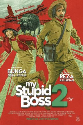 Poster: My Stupid Boss 2