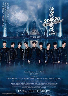 Poster: Takizawa Kabuki Zero 2020: The Movie