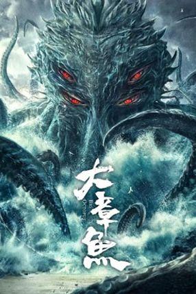 Poster: Big Octopus