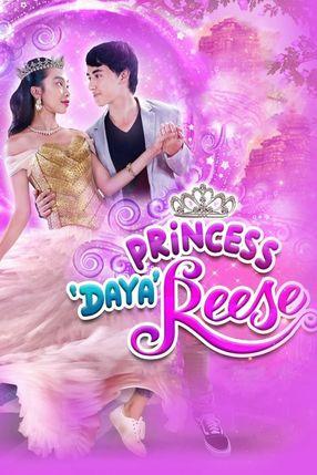 Poster: Princess Dayareese