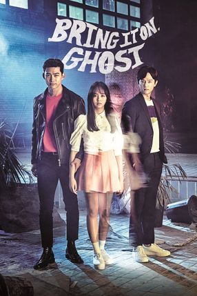 Poster: Bring It On, Ghost