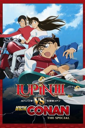 Poster: Lupin III vs. Detektiv Conan: The Special
