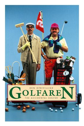 Poster: Den ofrivillige golfaren