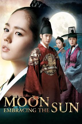 Poster: The Moon Embracing the Sun