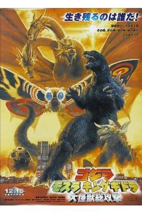 Poster: Godzilla, Mothra and King Ghidorah: Giant Monsters All Out Attack