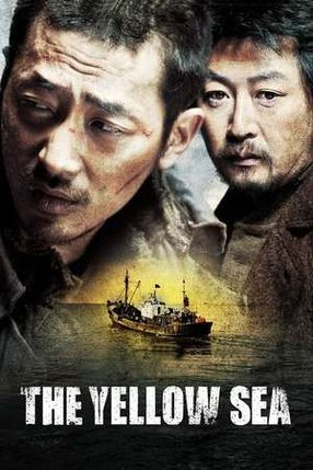 Poster: The Yellow Sea